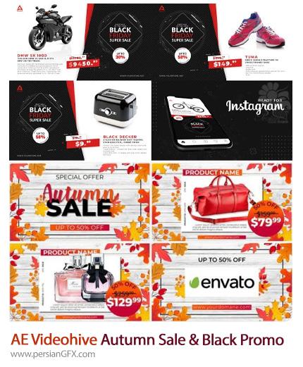 دانلود 2 پروژه افترافکت تیزر تبلیغاتی فروش ویژه پاییزی و جمعه سیاه - Videohive Autumn Sale And Black Friday Promo