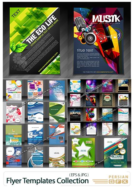دانلود 60 قالب وکتور فلایر تجاری با طرح های متنوع - 60 Flyer Templates Collection In Vector