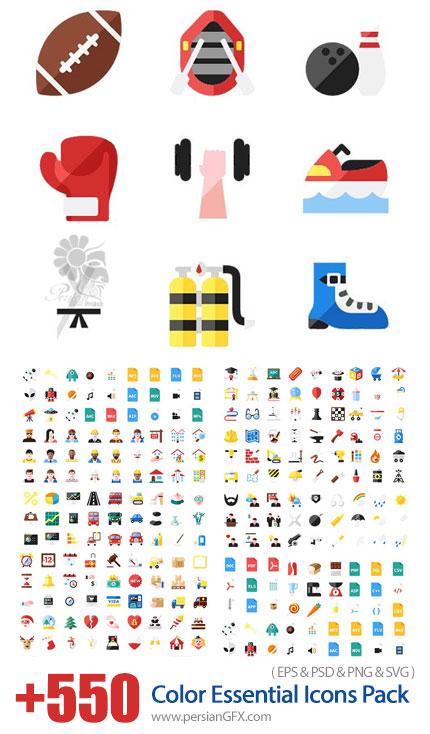 دانلود بیش از 550 آیکون با طرح های رنگی و موضوعات متنوع - 550+ Color Essential Icons Pack