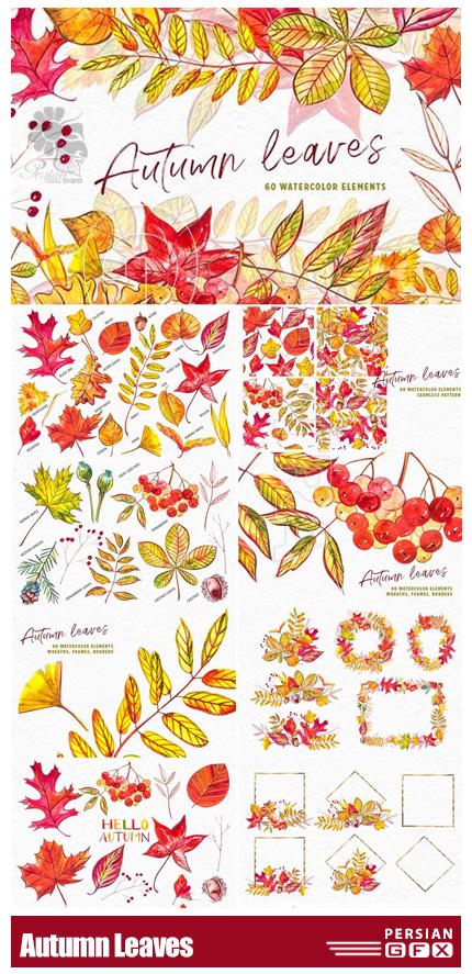 دانلود المان های لایه باز پاییزی شامل پترن، فریم و بت و جقه - Autumn Leaves