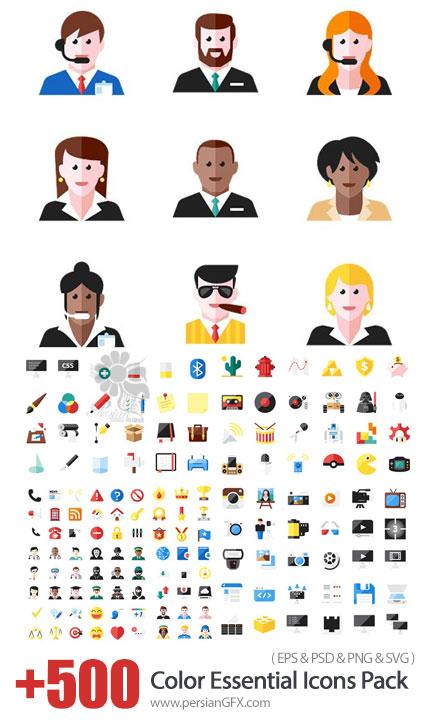 دانلود بیش از 500 آیکون با طرح های رنگی و موضوعات متنوع - 500+ Color Essential Icons Pack