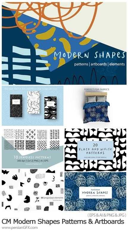 دانلود پترن وکتور با طرح های اشکال مدرن - CM Modern Shapes Patterns And Artboards
