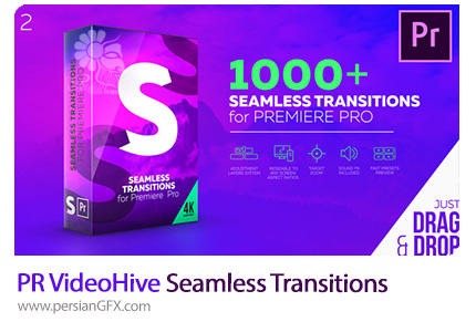 دانلود بیش از 1000 ترانزیشن متنوع برای پریمیر پرو به همراه آموزش ویدئویی - Videohive Seamless Transitions For Premiere Pro V.2.1