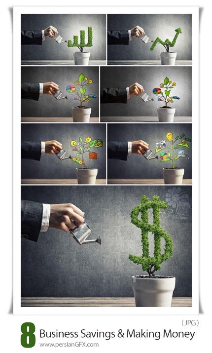 دانلود 8 عکس با کیفیت مفهومی با موضوع سرمایه گذاری در کسب و کار و کسب درآمد - For Business Investment Savings And Making Money