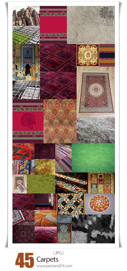 دانلود 45 عکس با کیفیت فرش با رنگ و طرح های متنوع - Carpets