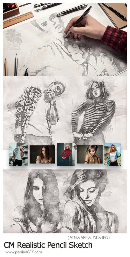 دانلود اکشن فتوشاپ تبدیل تصاویر به نقاشی با مداد سیاه واقع گرایانه - CreativeMarket Realistic Pencil Sketch