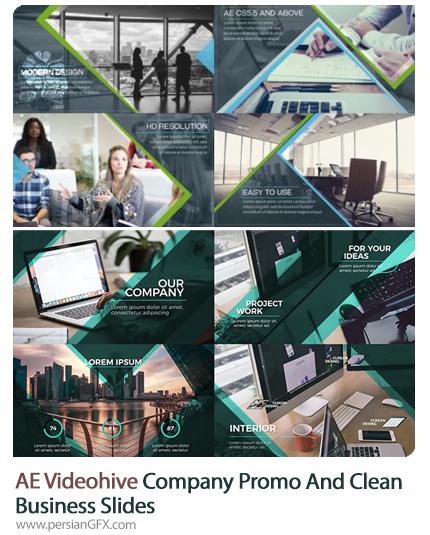 دانلود 2 پروژه افترافکت تیزر تجاری - Videohive Company Promo And Clean Business Slides