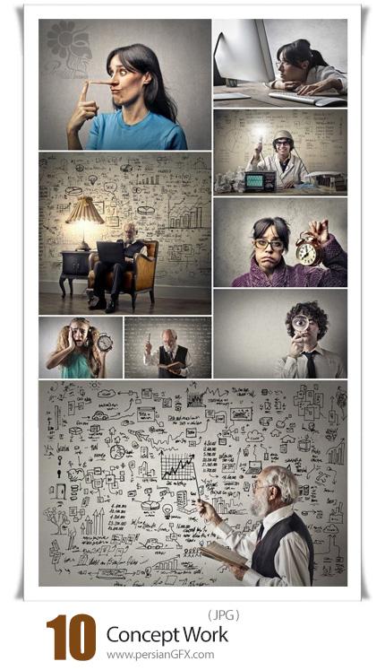 دانلود 10 عکس با کیفیت مفهومی با موضوع آموزش - Concept Work