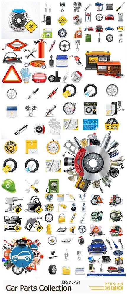 دانلود مجموعه وکتور خدمات و قطعات خودرو شامل باطری، سرسیلندر، موتور و ... - Car Parts Collection