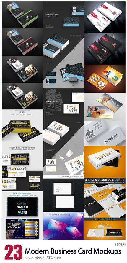 دانلود بیش از 23 موکاپ کارت ویزیت مدرن - 23+ Modern Business Card PSD Mockups Collection