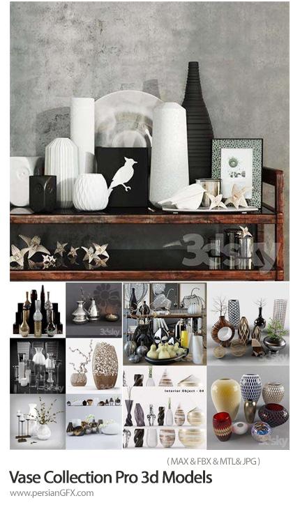دانلود مجموعه مدل های سه بعدی گلدان - Vase Collection Pro 3d Models