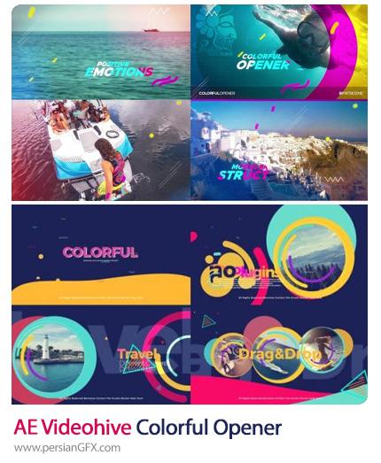 دانلود 2 پروژه افترافکت اوپنر تصاویر با افکت رنگارنگ - Videohive Colorful Opener
