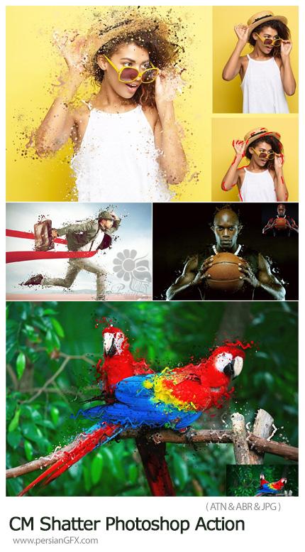 دانلود اکشن فتوشاپ ایجاد افکت پراکندگی ذرات بر روی تصاویر - CreativeMarket Shatter Photoshop Action