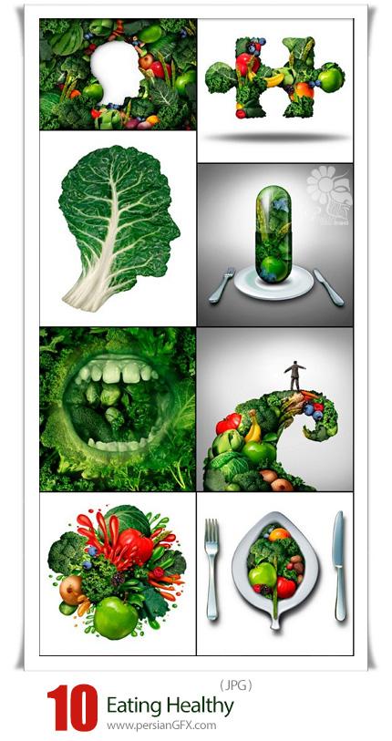 دانلود 10 عکس با کیفیت غذاهای سالم شامل سبزیجات، میوه و غذای رژیمی - Eating Healthy