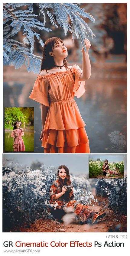 دانلود اکشن فتوشاپ ایجاد افکت گرادینت رنگی سینمایی بر روی تصاویر - GraphicRiver Cinetune Cinematic Color Grading Effects Photoshop Action