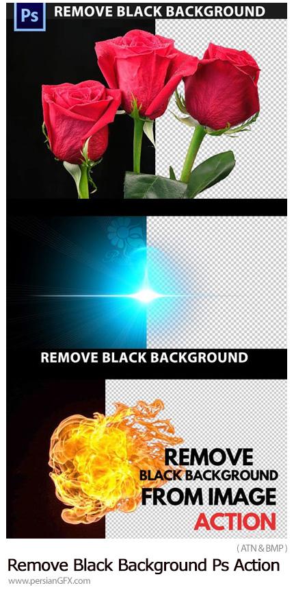 دانلود اکشن فتوشاپ حذف بک گراند تیره تصاویر - Remove Black Background Photoshop Action