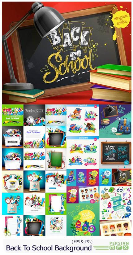 دانلود 41 وکتور طرح و المان های بازگشت به مدرسه - Back To School Background And Supplies