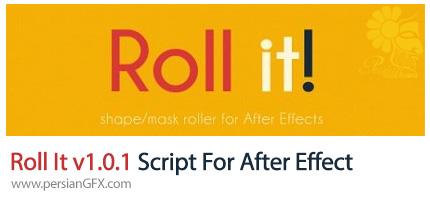 دانلود اسکریپت افترافکت Roll It برای غلت دادن اشکال در افترافکت - Roll It v1.2 Script For After Effect