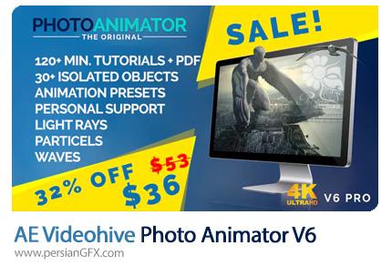 دانلود پروژه آماده و اسکریپت افترافکت متحرک سازی تصاویر به همراه آموزش ویدئویی - Videohive Photo Animator V6