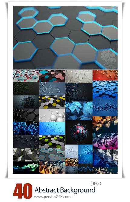 دانلود 40 بک گراند با کیفیت انتزاعی متنوع - Abstract Background