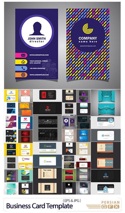 دانلود 40 قالب وکتور کارت ویزیت با طرح های متنوع - Business Card Template 40 Vector