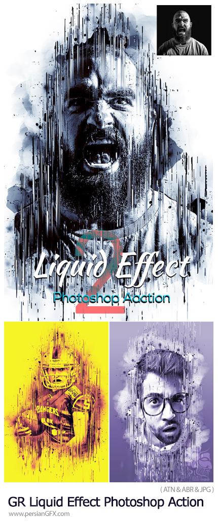 دانلود اکشن فتوشاپ ایجاد افکت مایعات ریخته شده بر روی تصاویر - GraphicRiver Liquid Effect Photoshop Action