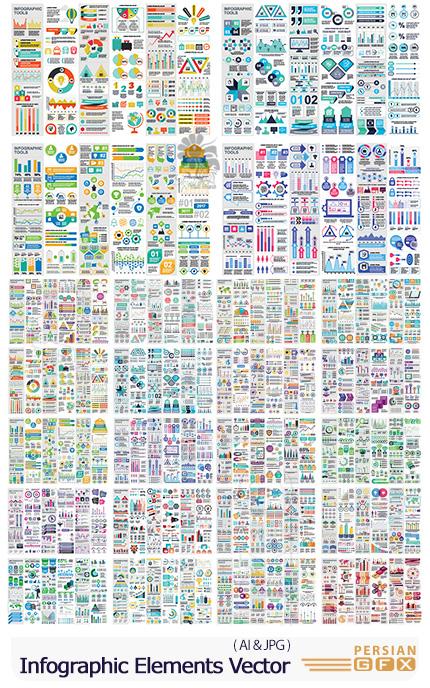 دانلود وکتور نمودارهای اینفوگرافی و دیتا ویژوالیزیشن متنوع - Infographic Elements Data Visualization Vector