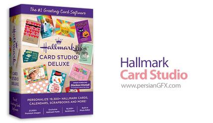 دانلود نرم افزار طراحی کارت تبریک - Hallmark Card Studio 2020 Deluxe v21.0.0.5