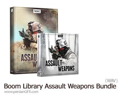 دانلود مجموعه افکت صوتی اسلحه - Boom Library Assault Weapons Bundle