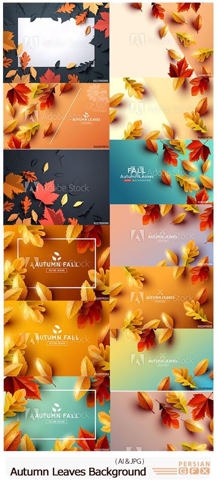 دانلود وکتور بک گراند برگ های پاییزی - Vector Set Autumn Falling Leaves Background
