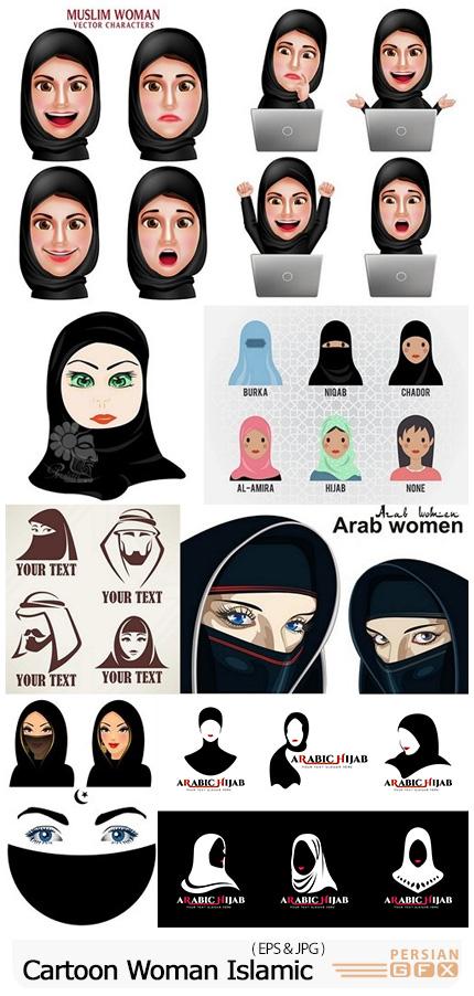 دانلود وکتور کارتونی زنان مسلمان با حجاب اسلامی - Cartoon Cute Woman Islamic Head Covering Vector Design