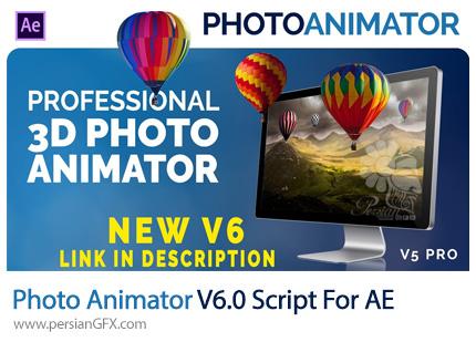 دانلود اسکریپت جدید Photo Animator V6.0 برای افتر افکت - Photo Animator V6.0 Script For After Effect