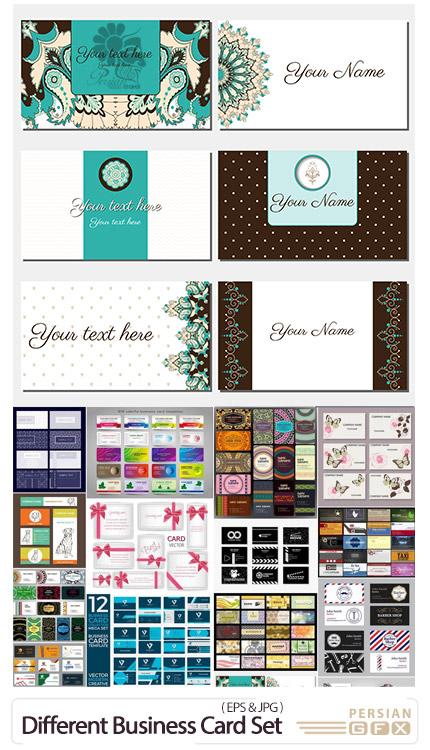 دانلود 15 قالب وکتور کارت ویزیت با طرح های متنوع - Different Business Card Set