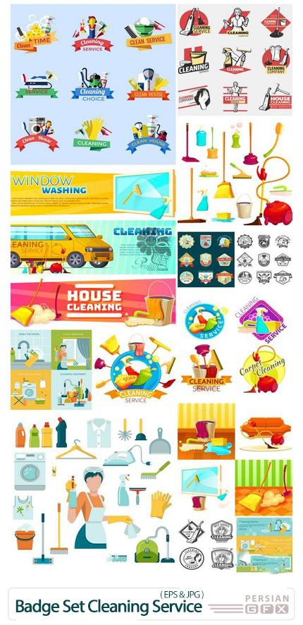 دانلود وکتور سرویس خدمات و تمیزکاری - Badge Set With Cleaning Service And Descriptions