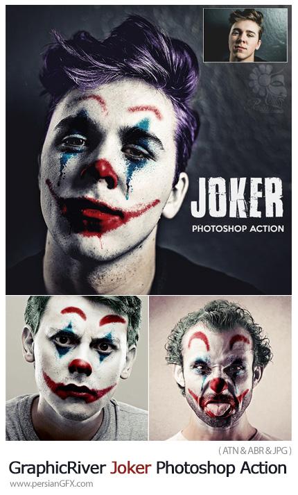 دانلود اکشن فتوشاپ تبدیل تصاویر به جوکر به همراه آموزش ویدئویی - GraphicRiver Joker Photoshop Action