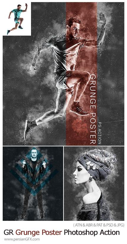 دانلود اکشن فتوشاپ تبدیل تصاویر به پوستر گرانج به همراه آموزش ویدئویی - GraphicRiver Grunge Poster Photoshop Action