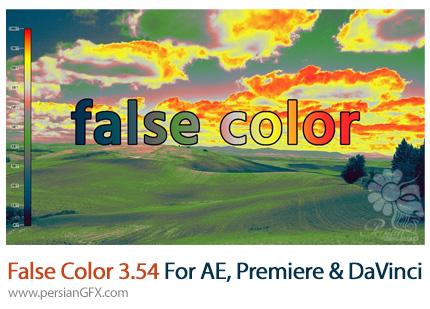 دانلود پلاگین False Color 3.54 برای پریمیر، افتر افکت و داوینچی - False Color 3.54 For After Effect, Premiere And DaVinci