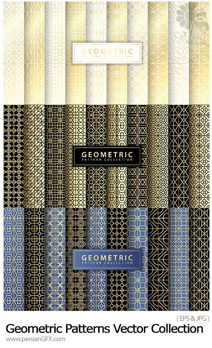 دانلود پترن وکتور با طرح های هندسی متنوع - Geometric Patterns Vector Collection