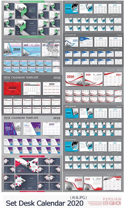 دانلود انواع تقویم رومیزی متنوع - Set Desk Calendar 2020 Template Design Vector