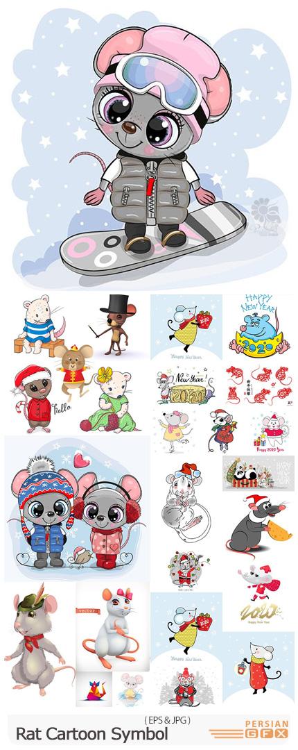 دانلود وکتور موش های کارتونی نماد سال 2020 و 1399 - Rat Cartoon Symbol Of New Year 2020 Illustration