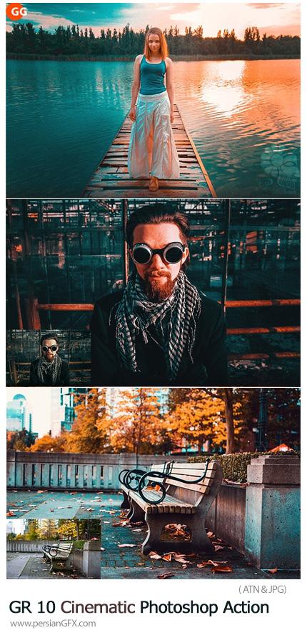 دانلود اکشن فتوشاپ 10 افکت سینمایی برای تصاویر از گرافیک ریور - GraphicRiver 10 Cinematic Photoshop Action