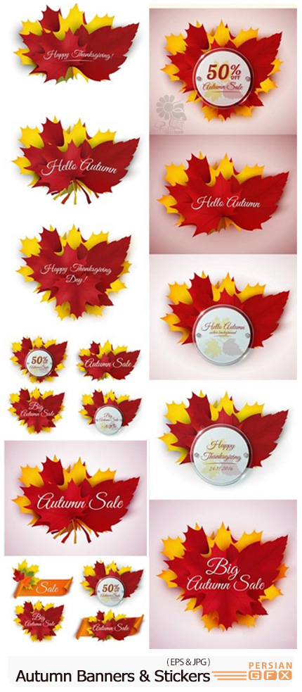 دانلود وکتور بنر و استیکرهای پاییزی - Autumn Banners And Stickers Vector