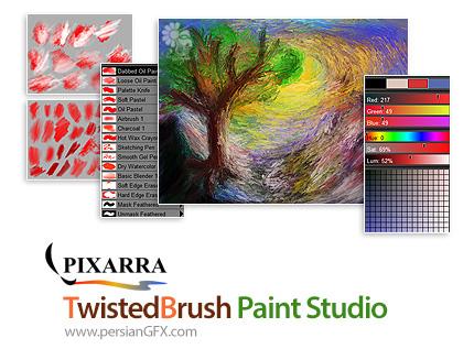 دانلود نرم افزار نقاشی با براش های متنوع - Pixarra TwistedBrush Paint Studio v3.03