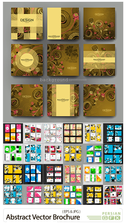 دانلود قالب وکتور بروشورهای انتزاعی - Abstract Vector Brochure Template