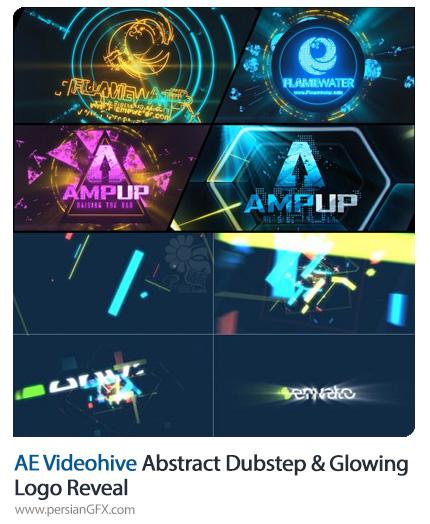 دانلود 2 پروژه افترافکت نمایش لوگو با افکت های انتزاعی درخشان به همراه آموزش ویدئویی - Videohive Abstract Dubstep And Glowing Logo Reveal
