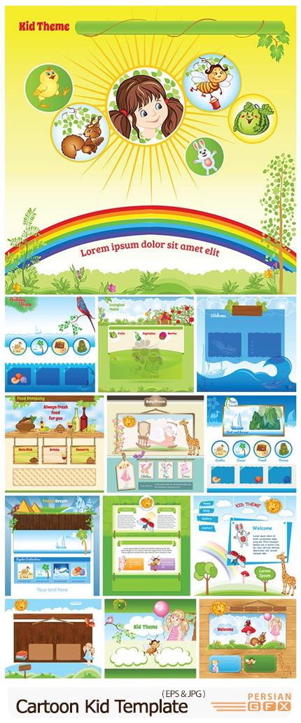 دانلود بک گراندهای های کارتونی و کودکانه برای مهدکودک و پیش دبستانی - Cartoon Kid Template