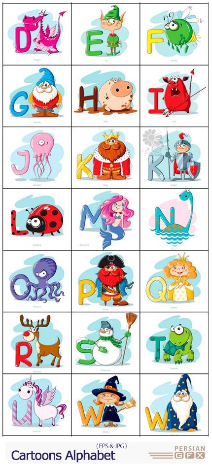 دانلود وکتور حروف انگلیسی با کاراکترهای کارتونی - Cartoons Alphabet