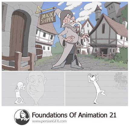 دانلود آموزش 21 اصول انیمیشن - Lynda 21 Foundations Of Animation