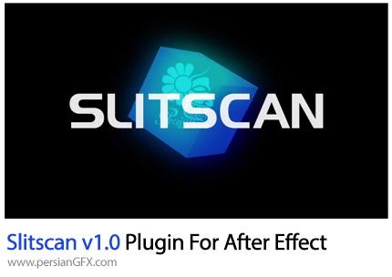 دانلود پلاگین Slitscan برای نرم افزار افتر افکت - Slitscan v1.0 Plugin For After Effect