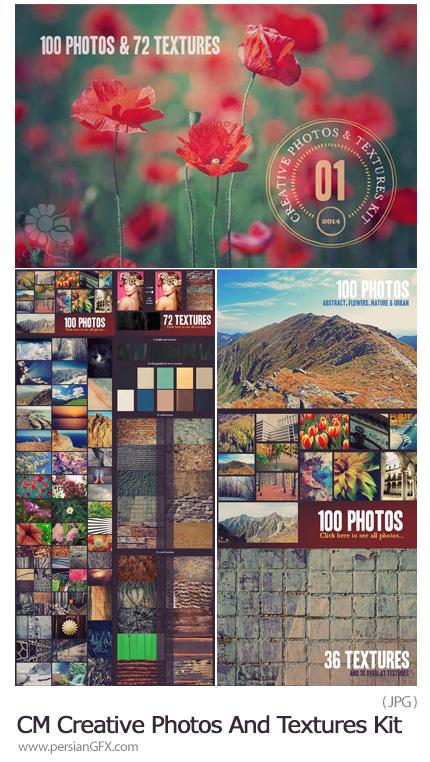 دانلود مجموعه تکسچر با طرح های متنوع و عکس های خلاقانه با کیفیت - CM Creative Photos And Textures Kit